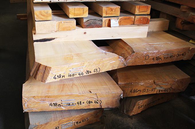 木材問屋7_1