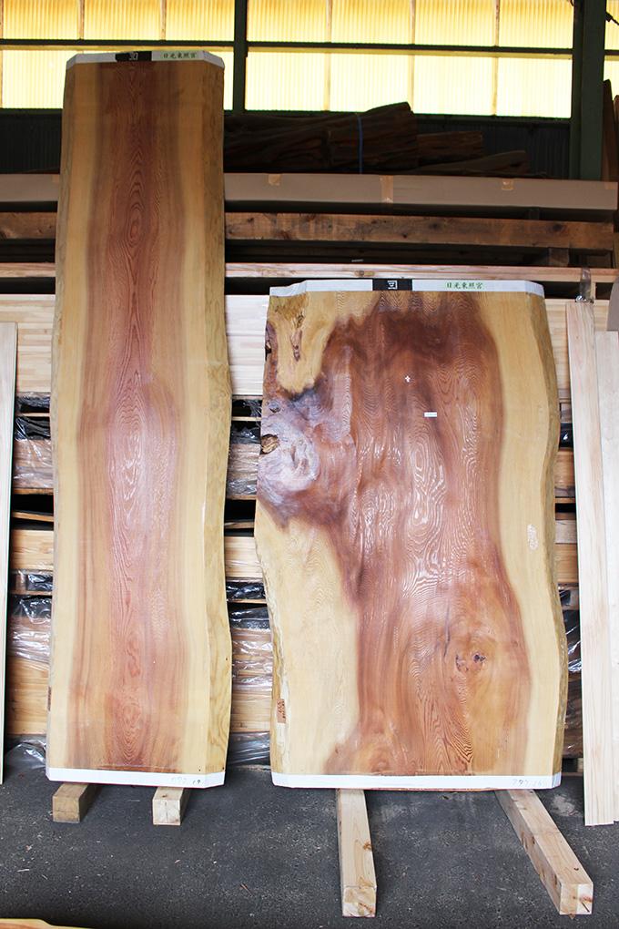 木材問屋9_2