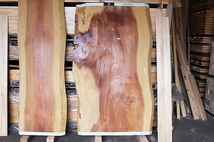 木材問屋9_1